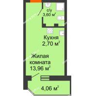 Студия 21,48 м² в ЖК Свобода, дом №2 - планировка